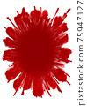 書法作品 紅 紅色 75947127