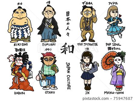 日式 和風 和式 75947687