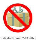 Banned gift, symbol present prohibit icon. Vector prohibit surprise 75949063