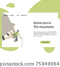 Active rest in mountains landing page 75949064