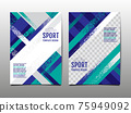 Dynamic Grunge Sport Background Set, Abstract , Brush Speed Banner, Vector Illustration. 75949092