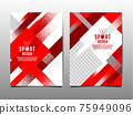 Red and White Grunge Sports Template Set 75949096