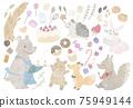 動物 糖果 甜食 75949144