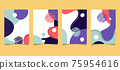 Set of creative cover brochure design colorful liquid shape pattern with lines on white background 75954616