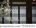 아름다운봄,현충사 75956201