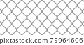 Wire chain grid fence texture abstract background vector illustration 75964606