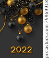 2022 New Year sign. 75969918