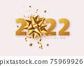 2022 Happy New Year. 75969926