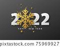 2022 Happy New Year. 75969927