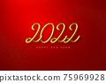 2022 Happy New Year. 75969928