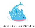 whale shark, fish, fishes 75970414