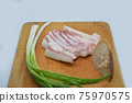 Pork lard and sausage dish of Ukrainian cuisine 75970575