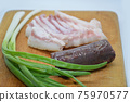 Pork lard and sausage dish of Ukrainian cuisine 75970577