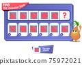 game iq comes puzzle brainteaser 75972021