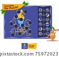 which part brainteaser game sport 75972023