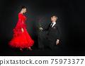Valentine, valentines, holiday, celebration 75973377
