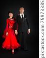 ballroom couple in love 75973385