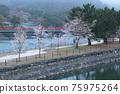 우지카와, 우지가와, 우지 강 75975264