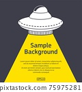 UFO light with sample text 75975281