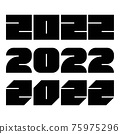 2022 year numbers background 75975296