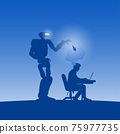 robot or AI stealing idea of businessman working on laptop computer in blue shade gradient background illustration vector. 75977735