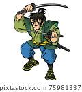 miyamoto musashi, historical play, person 75981337