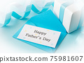 Happy Father's Day Father's Day Thank You Gift Present 75981607