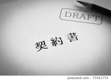 contract, document, business 75981754