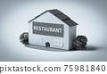 레스토랑 restaurant 점포 외식 음식점 75981840