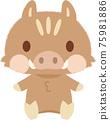 멧돼지 75981886