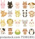 동물 75981891