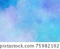 渲染水彩背景 75982102