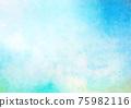 渲染水彩背景 75982116