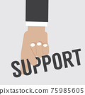 Business Man Hand Holding Support Font Business Concept Vector Illustration. 75985605