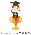 Children Girl Wearing Graduation Suit Sitting With On Huge Golden Trophy Represent To Success Education Vector Illustration. 75985609