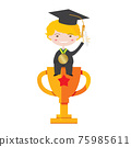 Children Boy Wearing Graduation Suit Sitting With On Huge Golden Trophy Represent To Success Education Vector Illustration. 75985611