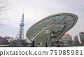 名古屋電視塔和綠洲21 75985981