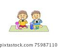 주먹밥을 먹는 아이 75987110