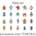 Robot icon set filled outline style. Colorful Linear Set Vector Line Icon 75987822