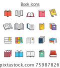 Book icon set filled outline style. Colorful Linear Set Vector Line Icon 75987826