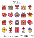Gift, present, boxes icon set filled outline style. Colorful Linear Set Vector Line Icon 75987827