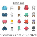 Front view Chair icon set filled outline style. Colorful Linear Set Vector Line Icon 75987828