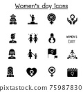 women day icons set graphic illustration graphic 75987830