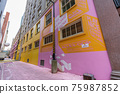 Pink Alley. Colorful (pink, purple and yellow) street wall. Vancouver, Canada.   75987852