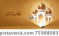 Islamic holiday celebration banner 75988083