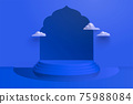 3d indigo blue podium background 75988084