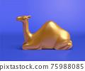 3d metal camel model 75988085