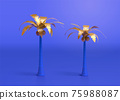3d oasis palm tree collection 75988087