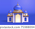 3d mosque building model design 75988094
