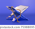 3d Quran or Bible on book holder 75988095